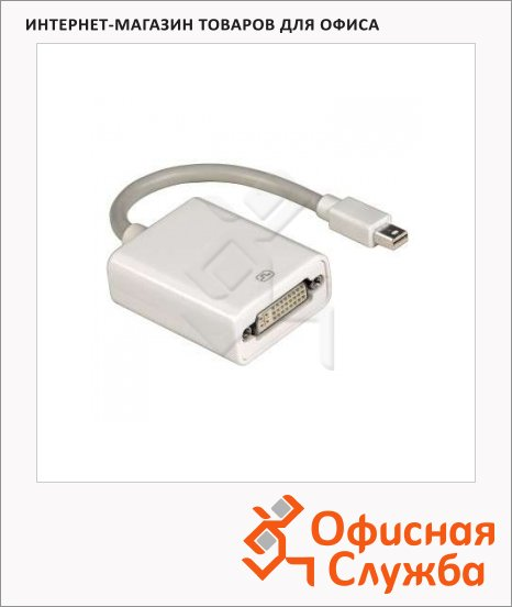 Адаптер Hama mini DisplayPort, Mini DisplayPort-DVI (m-f), серый