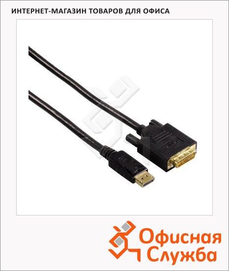 фото: Кабель соединительный DisplayPort DVI Hama DisplayPort DVI (m-m) 1.8 м черный, H-54593