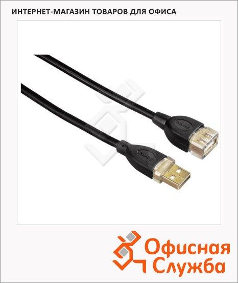 Кабель удлинительный USB 2.0 Hama USB 2.0 A-A (m-f) 1.8 м, черный, H-78448