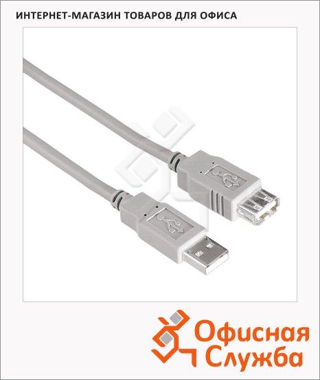 Кабель удлинительный USB 2.0 Hama USB 2.0 A-A (m-f) 2.5 м, серый, H-53726