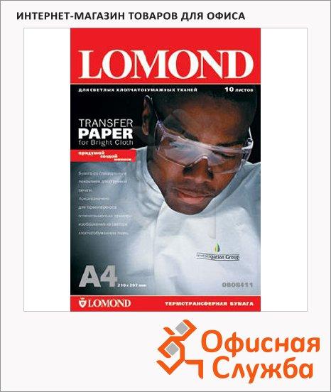 Термотрансферная бумага Lomond А4, 140г/м2, для светлых тканей, для струйной печати, 10 листов, 63549
