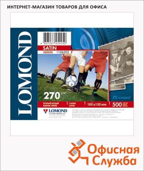 фото: Фотобумага для струйных принтеров Lomond Satin Warm А6 500 листов, 270 г/м2, 1106202