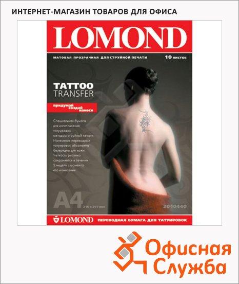 Фотобумага для струйных принтеров Lomond А4, 10 листов, матовая, для татуировок, 2010440