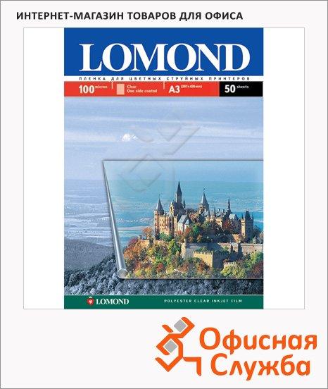 ������ ��� �������� ������ Lomond ����������, �3, 50 ������, 708315