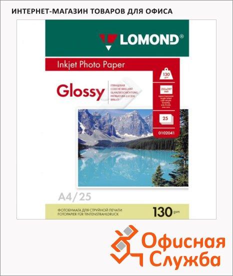 Фотобумага для струйных принтеров Lomond A4, 130г/м2, глянцевая, 25 листов, 102041