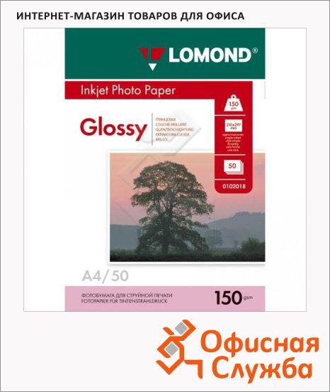 фото: Фотобумага для струйных принтеров Lomond А4 150г/м2, глянцевая, 50 листов, одност., 102018