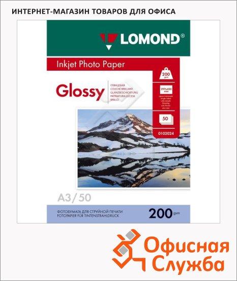 фото: Фотобумага для струйных принтеров А3 50 листов, 200 г/м2, глянцевая