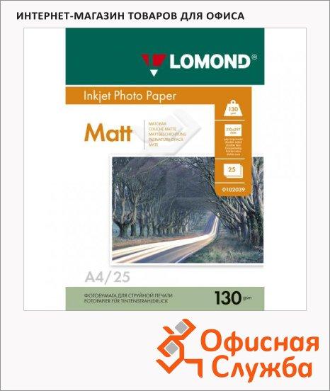 Фотобумага для струйных принтеров Lomond А4, 25 листов, 130 г/м2, матовая, двусторонняя, 102039