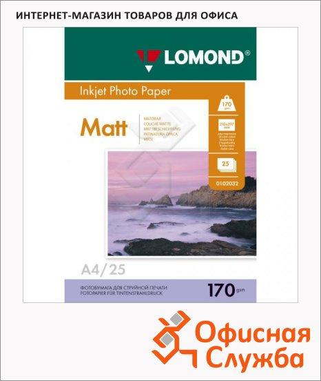 Фотобумага для струйных принтеров Lomond А4, 25 листов, 170г/м2, матовая, двусторонняя, 0102032