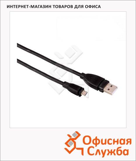 Кабель соединительный USB 2.0 Hama A-micro-B (m-m), 1.8 м, черный