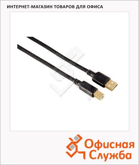 Кабель соединительный USB 2.0 Hama A-B (m-m) 1.5 м, позолоченные контакты, черный, H-20180
