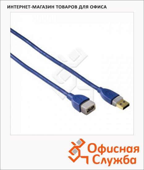 Кабель удлинительный USB 3.0 Hama A-B (m-m) 1.8 м, синий, H-39674