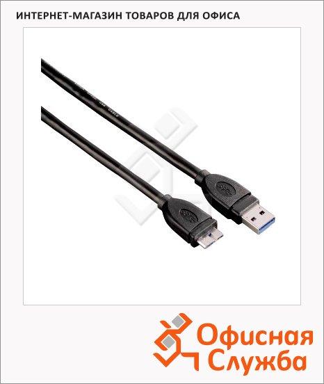 фото: Кабель соединительный USB 3.0 Hama A-B-micro (m-m) 1.8 м черный, H-54507