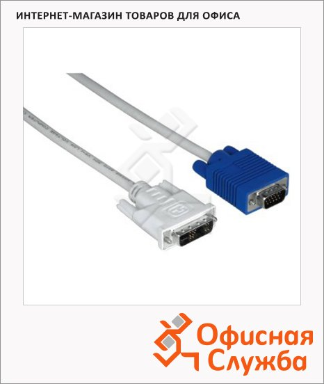 ������ �������������� DVI-VGA Hama DVI-VGA (m-m) 1.8�, H-45075