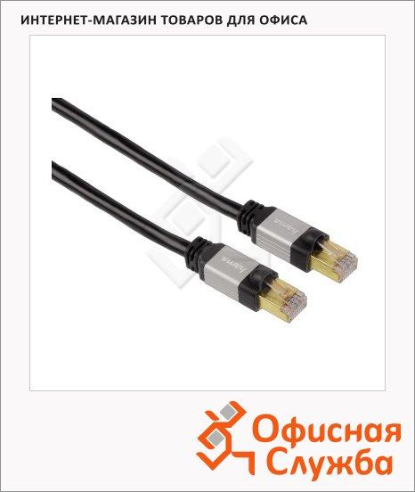 Патч-корд Hama 8p8c (RJ45)-8p8c (RJ45) (m-m) 1.5 м, черный, CAT6e PIMF, H-53756