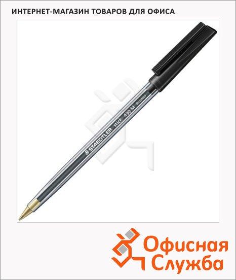 Ручка шариковая Staedtler Stick M черная, 0.5мм