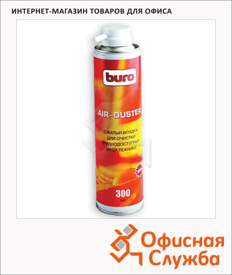 Баллон со сжатым воздухом Buro BU-Air 300 мл