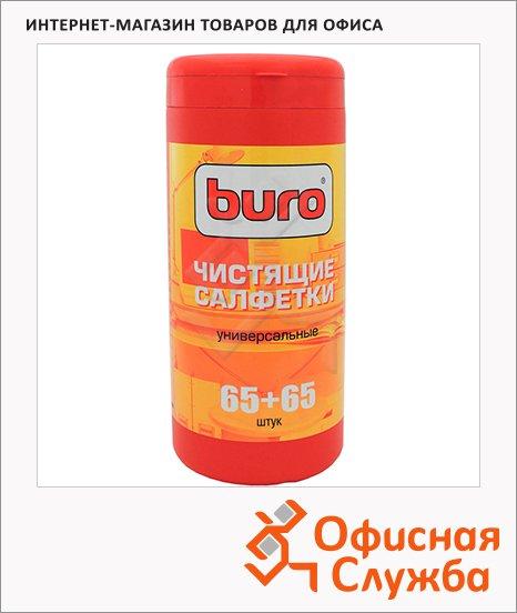 Салфетки чистящие универсальные Buro BU-Tmix 65 влажных+65 сухих, в тубе
