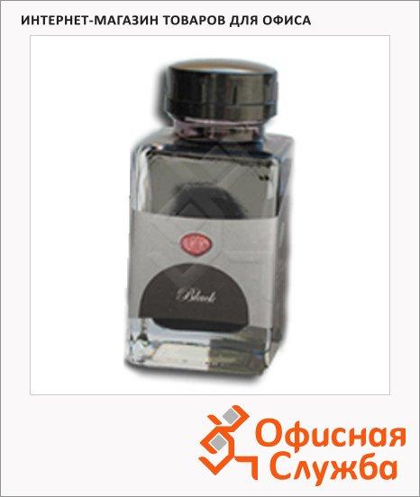 Чернила для перьевой ручки Aurora 125/B черный