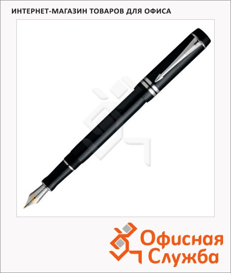 фото: Ручка перьевая Parker Duofold F89 International F черный корпус, S0690560