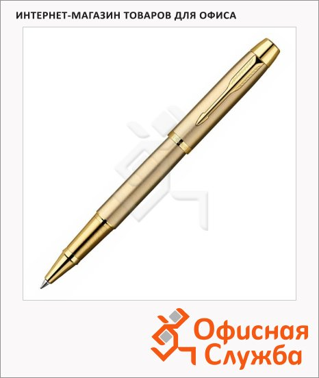 Ручка-роллер Parker IM Premium T223 F, черная, латунь/золотой корпус