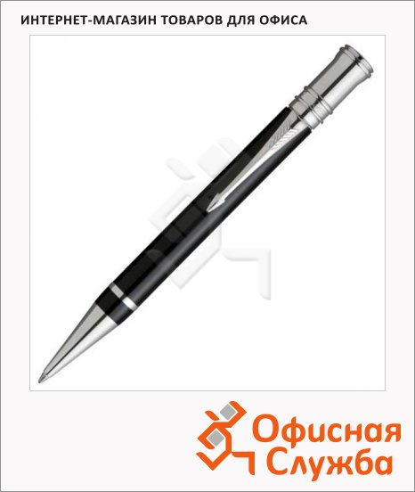 Ручка шариковая Parker Duofold K89 М, черная