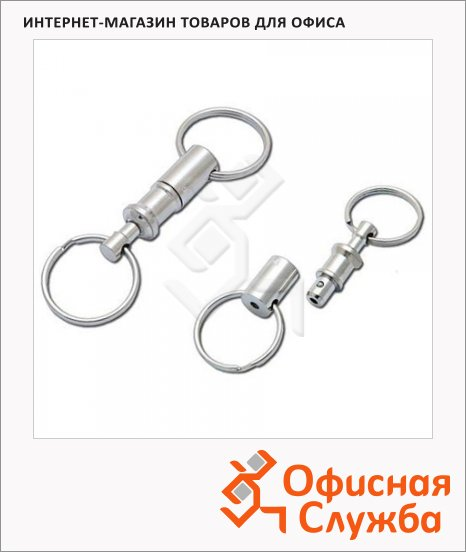 фото: Кольцо для ключей Victorinox 4.1835.B1 никелированное, с 2 кольцами