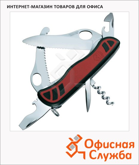 Нож для спецслужб 111мм Victorinox Dual Pro One Hand 0.8371.MWC, 11 функций, 3 уровня, красно-черный, с фиксатором
