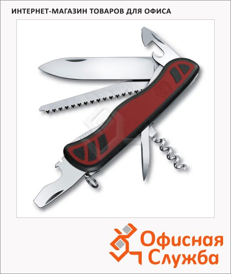 ��� ��� ��������� 111�� Victorinox Forester 0.8361.�, 10 �������, 3 ������, ������-������, � ����������