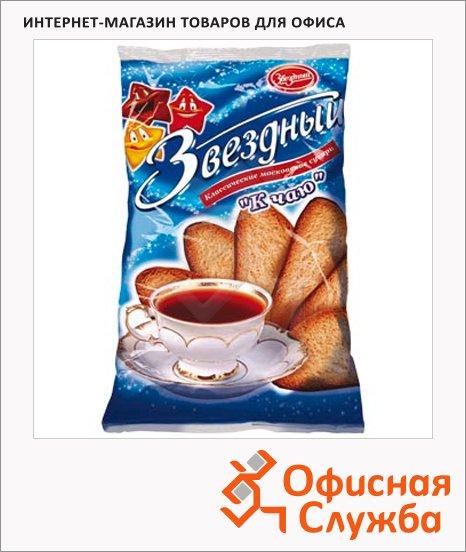 Сухари Звездный к чаю, 350г