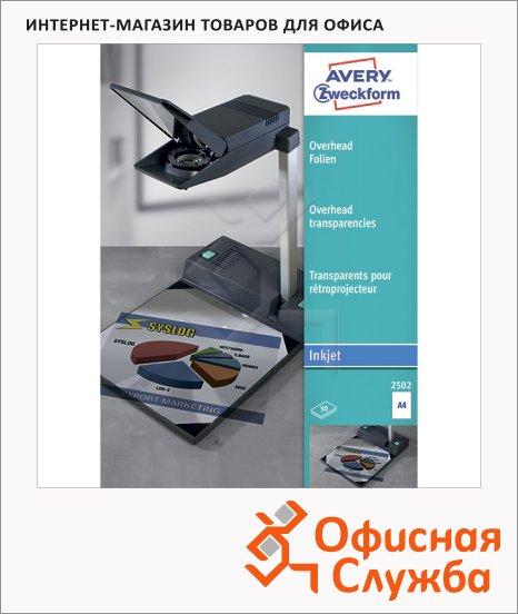 Пленка для проектора Avery Zweckform 2502-50, прозрачная, 210 x 297мм, 0.11мм, 50 листов, А4, для струйной печати