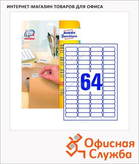 Этикетки удаляемые Avery Zweckform L6021REV-25, белые, 45.7х16.9мм, 64шт на листе А4, 25 листов, 1600шт, для всех видов печати