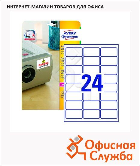 Этикетки высокостойкие Avery Zweckform TripleBond L6141-20, белые, 63.5х33.9мм, 24шт на листе А4, 20 листов, 480шт, для лазерной печати