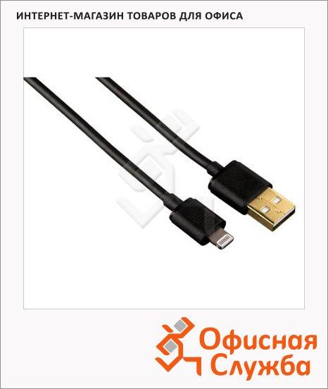Кабель Lightning MFi-USB Hama A-Apple 1.5м, черный