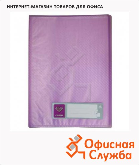 Папка файловая Бюрократ Crystal фиолетовая, на 10 файлов, A4, CR10VIO