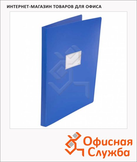 Папка на 4-х кольцах А3 Бюрократ 0827VA3 синяя, 27 мм, 0827VA3blu