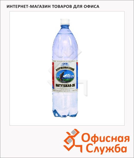 Вода минеральная Нагутская 26 газ, 1.5л, ПЭТ