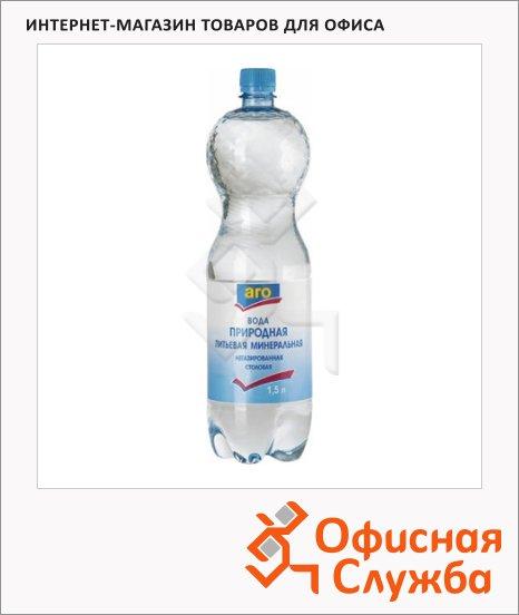 Вода питьевая Aro без газа, ПЭТ, 1.5л
