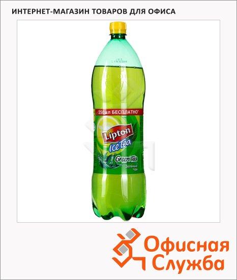 Чай холодный Lipton Ice Tea зеленый чай, ПЭТ, 1.75л