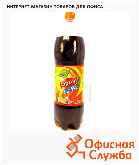 Чай холодный Lipton Ice Tea персик, ПЭТ, 1.75л
