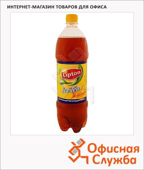 Чай холодный Lipton Ice Tea лимон, ПЭТ, 1.25л