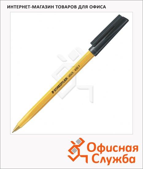 Ручка шариковая Staedtler Stick F черная, 0.3мм