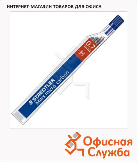 Грифели для механических карандашей Staedtler Mars micro НВ, 0.7мм, 12шт