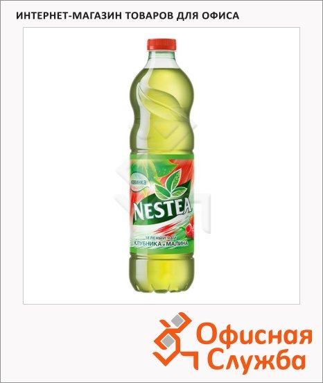 фото: Чай холодный Nestea Vitao Зеленый клубника-малина 1.75л, ПЭТ