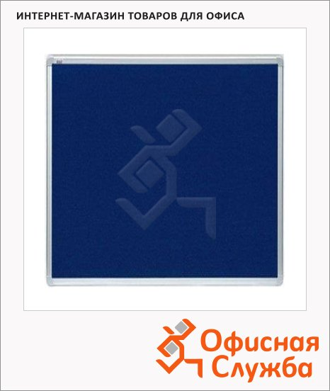 Доска-перегородка модерационная 2x3 TMT 1212 120х120см, текстильная, алюминиевая рама, двусторонняя, синяя