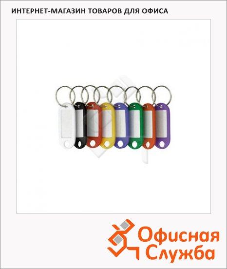 Бирка для ключей Alco оранжевая, 100шт, 1851-19