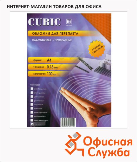 ������� ��� ��������� ����������� Office Kit Cubic ����������, �4, 180 ���, 100��, PCKA400180