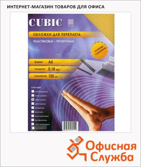 Обложки для переплета пластиковые Office Kit Cubic желтые, А4, 180 мкм, 100шт, PYKA400180