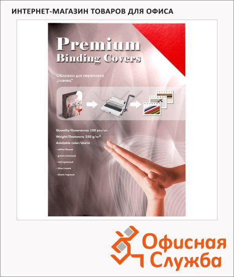 фото: Обложки для переплета картонные Office Kit CS253LUX красные А3, 250 г/кв.м, 100шт, GRA300250