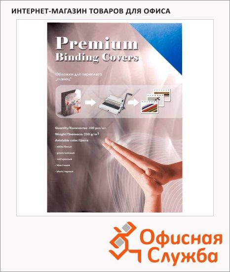 Обложки для переплета картонные Office Kit CS253LUX синие, А3, 250 г/кв.м, 100шт, GBA300250